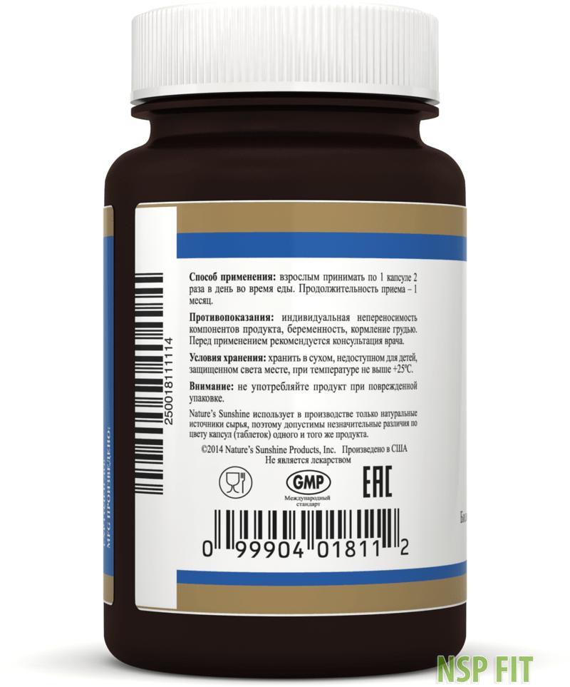 реальные таблетки для похудения нсп